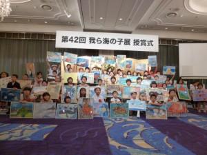 2014 warera-uminoko-ten shugo-shashin