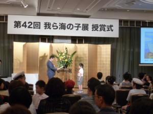 2014yamagata-rijicho-sho zotei