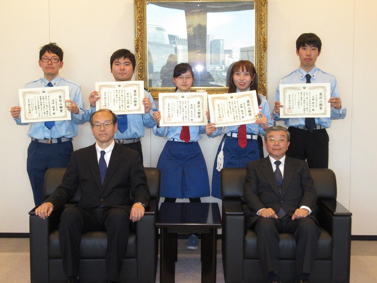 2016年度日本海洋少年団連盟「褒状山縣賞」表彰式