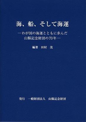 tamurabook2.jpg